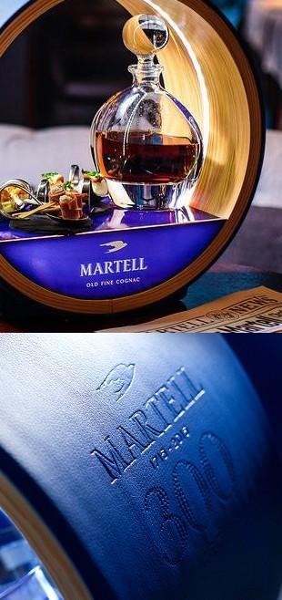 Martell's 300 years anniversary #1